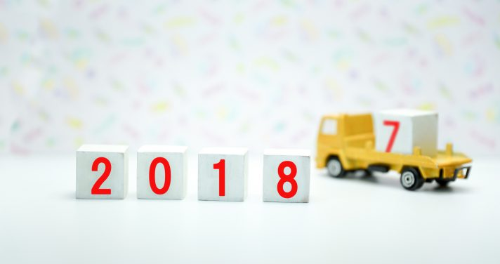 2018 blocks with a truck carrying the number 7 block